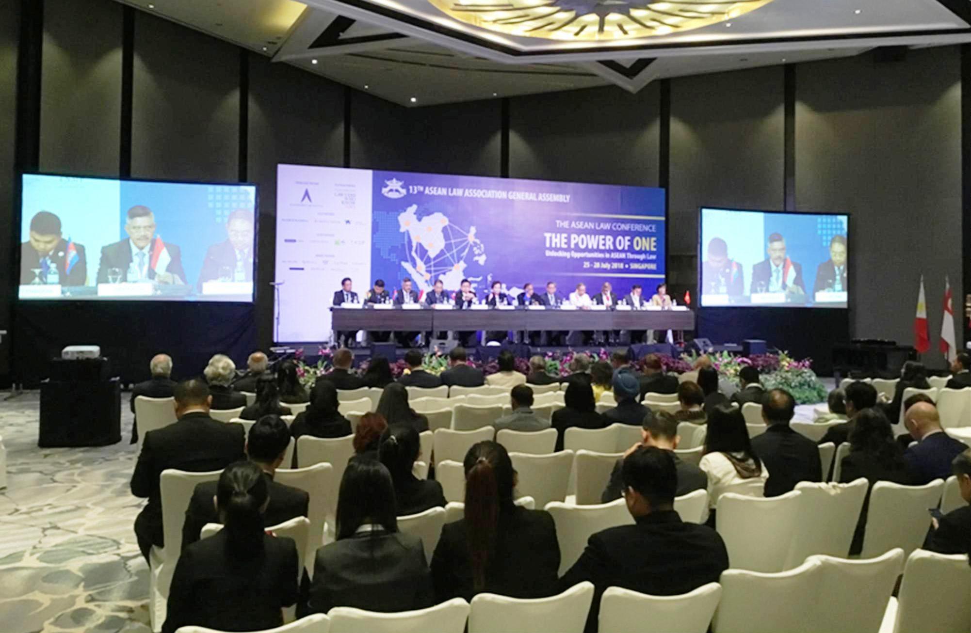 PROF. DR. M. HATTA ALI, S.H., M.H. MENYAMPAIKAN SAMBUTAN DALAM KONFERENSI HUKUM SE-ASEAN